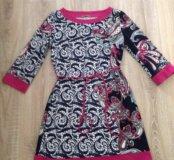 Яркое интересное платье