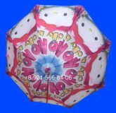 Зонты детские. Hello kitty.