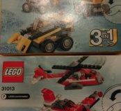 Lego конструктор 3 в 1