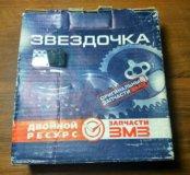Звездочка ГРМ ЗМЗ-405,409