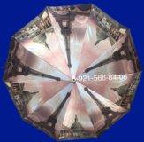 Зонты автоматические, города.