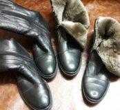 Мужские зимние сапоги