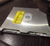 Пишущий DVD MacBook pro