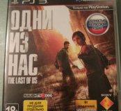 Игра одни из нас (The Last Of Us) для PS3