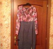 Новое платье Харизмас