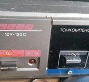 Вега 10у-120С