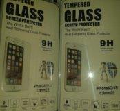 Защитное стекло для айфона.