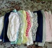 Продам штанишки для домашней носки