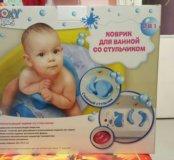 Коврик для ванной со стульчиком