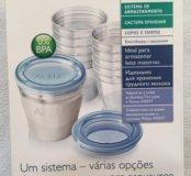 Набор контейнеров Philips Avent для хранения ГМ