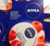 """NIVEA Масло для губ """"сочная малина"""""""