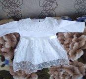 Платье для принцессы и колготочки