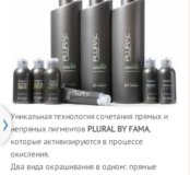 Краситель by fama plural color и активатор