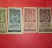 3,5,10,25,50 рублей 1922 г