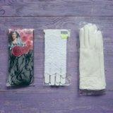 Кружевные носочки и перчатки