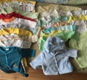 Одежда для новорождённых и до 3 мес.