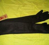 Стильные длинные перчатки (новые)