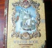Железная книга - winter book