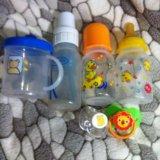 Бутылочки,поильник,соски