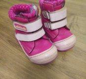 Ботинки для девочки р-р 19