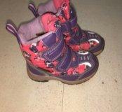 Зимние ботинки Reiki