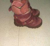 Димесезонные ботинки Тото