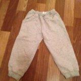 Утеплённые штанишки!