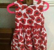 Платье мазеркеа
