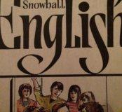 Уроки английского языка детям 1-5 классы.