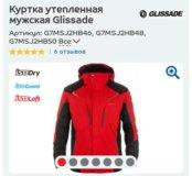Продаю куртку Glissade (ski wear)