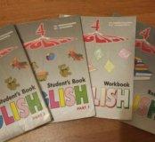 Комплект английский язык 4 класс