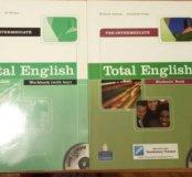 Комплект английский язык