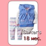 Теплый комплект троечка Carter's