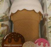 Стаканчик для приготовления мороженого
