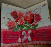 Подарок на 8 марта девушке