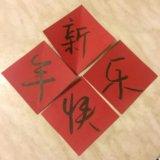Изучение китайского языка с носителем