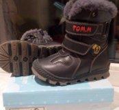 Ботинки зима нат мех и кожа 23 р