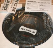 Продам magnum m15