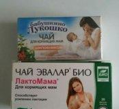 Чай для кормящих мам 🍵