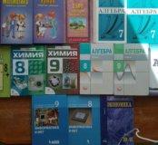 Учебная и школьная литература