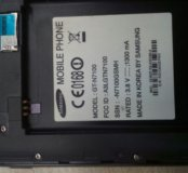 Sansung Galaxy Note 2 N7100
