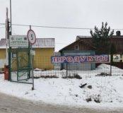 Участок 9 соток Снт Ветеран , Красное село