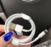 Оригинальный кабель от Apple iPhone 7