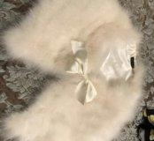 Свадебная накидка из лебединого пуха