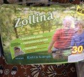 Zollina подгузники для взрослых