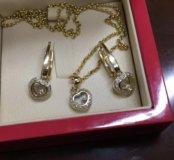Золотой набор Chopard из золота с бриллиантами