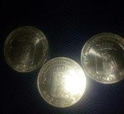 Монетки Феодосия