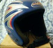 Шлем горнолыжный р.56