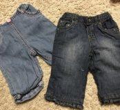 Утеплённые джинсы для малышки