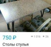 Мебель на металокаркасе